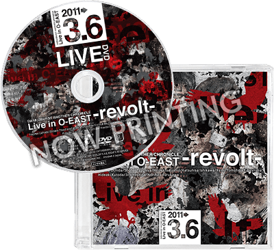 DVD「DARIUSBURST ANOTHER CHRONICLE Live in O-EAST -revolt-」